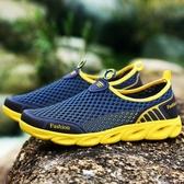 涼鞋男夏季新款男士戶外防滑軟底運動懶人網鞋包頭沙灘洞洞鞋