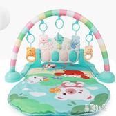 知識花園腳踏鋼琴嬰兒健身架器新生兒3-6-9-12個月寶寶玩具0-1歲 DJ8001『易購3c館』