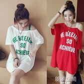 韓版潮短袖洋裝子女學生寬鬆顯瘦中長款吊帶一字領露肩T恤 韓語空間