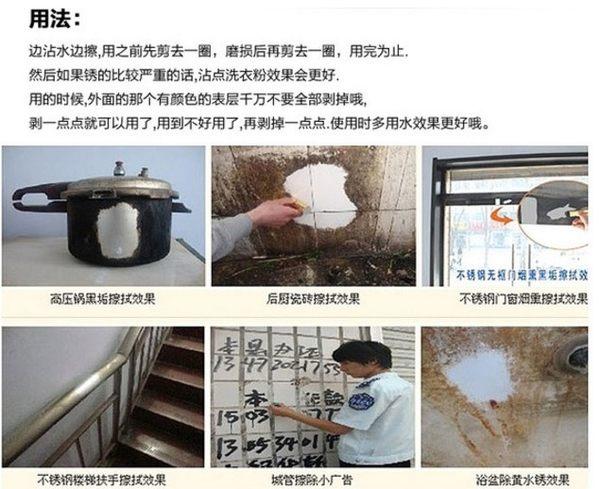 [協貿國際] 不銹鋼去污魔力棒金屬除鏽清潔擦 (10個價)