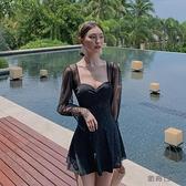 連身泳衣女時尚顯瘦遮肚韓國性感溫泉泳裝連體遊泳衣【貼身日記】