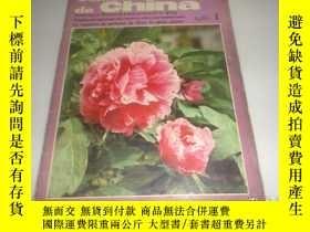 二手書博民逛書店Comercio罕見Exterior de CHINA(中國對外