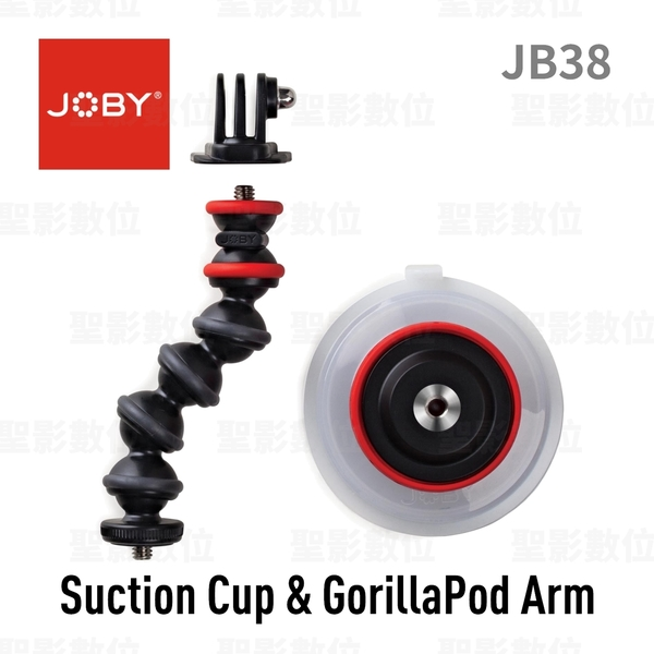 JOBY Suction Cup & GorillaPod Arm 運動攝影機 強力吸盤金剛爪臂【公司貨】JB38