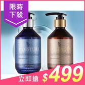 韓國 EUNYUL 高濃縮 保濕/膠原蛋白 精華液(250ml) 兩款可選【小三美日】原價$680