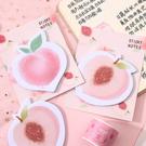 便條紙-韓國可撕式粉嫩水蜜桃N次貼 記事本 備忘錄便籤【AN SHOP】