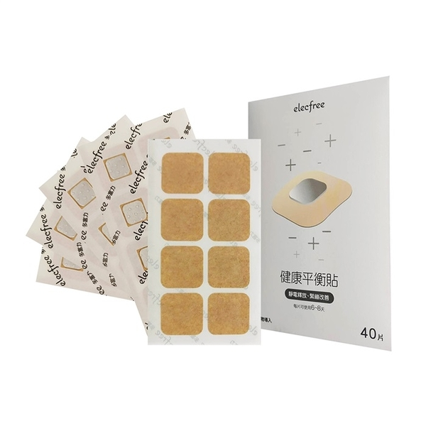 【放電貼】健康平衡貼(40片裝)