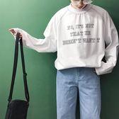男士長袖T恤青年休閒韓版百搭寬鬆上衣潮流    琉璃美衣