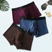 男士內褲冰絲夏季透氣四角褲