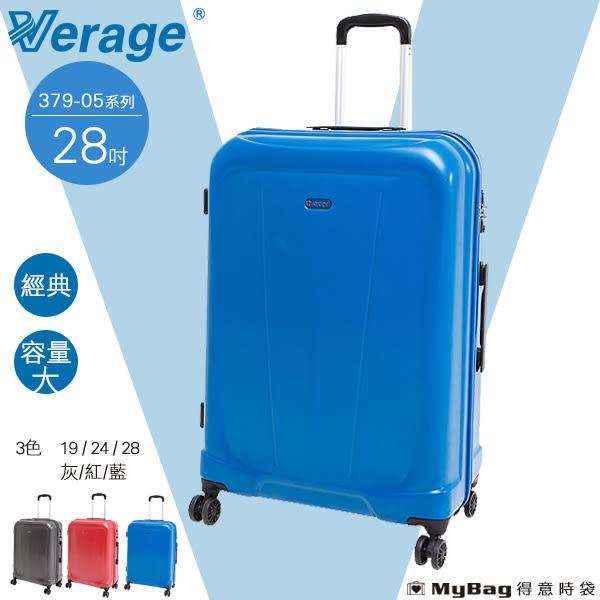 Verage 維麗杰 行李箱 28吋  藍色 極致典藏系列旅行箱 379-0528-03 MyBag得意時袋