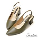OL中跟鞋 俐落美型後空尖頭鞋-綠