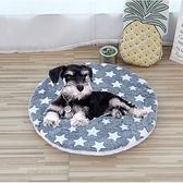 寵物墊 寵物用品卡通墊子雙面加絨加厚保暖圓墊狗窩墊貓床墊中小犬保暖墊【快速出貨八折下殺】