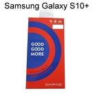 【Dapad】固固膜科技複合保護貼 Samsung Galaxy S10+ / S10 Plus (6.3吋)