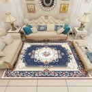 歐式客廳地毯沙發茶幾地毯臥室床邊毯大面積滿鋪地毯地墊家用定制 降價兩天