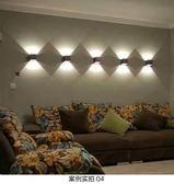 戶外防水LED過道燈現代電視背景牆裝飾壁燈調光床頭壁燈 110V