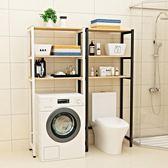 置物架 洗衣機置物架滾筒翻蓋洗衣機架子落地衛生間浴室馬桶架陽台置物架T   麻吉鋪
