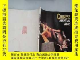 二手書博民逛書店CHINESE罕見MARTIAL ARTSY198833 朝華出