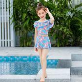 兒童泳裝 泳衣女兒童孩分體裙式泳裝 韓國中大童運動款可愛公主溫泉游泳衣「寶貝小鎮」