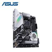 華碩 ASUS PRIME X570-PRO AMD 主機板