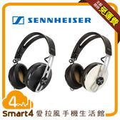 【愛拉風 X 藍芽耳機】 SENNHEISER MOMENTUM Wireless  2代無線版 耳罩式立體聲藍牙耳機