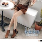 《ZB0775-》內刷毛保暖修身寬版腰頭高腰收腹褲襪 OB嚴選
