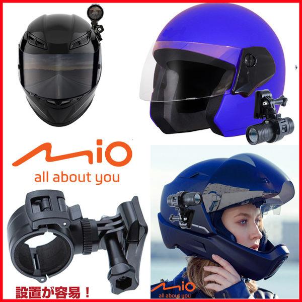 sj2000速霸K100 Plus全視線K300愛國者K700 III PLUS 3M安全帽支架黏貼固定座行車紀錄器支架GoPro 4 5 6