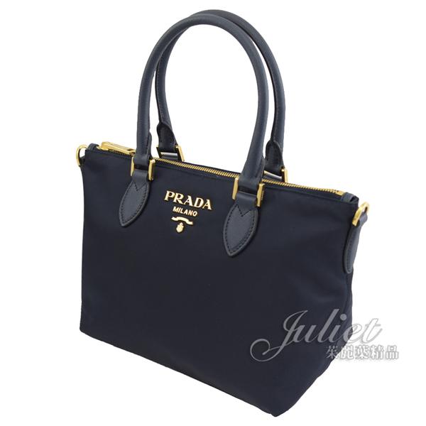 茱麗葉精品【全新現貨】PRADA 1BA275 浮雕LOGO尼龍帆布手提兩用包.深藍 小