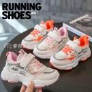 兒童運動鞋女童鞋運動鞋冬季21年款春季新款女孩鞋子春秋百搭老爹鞋兒童鞋 快速出貨