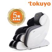 ⦿超贈點5倍送⦿ tokuyo Vogue 時尚玩美椅 尊爵款TC-668 再送眼部按磨器