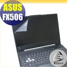 ASUS FX506 FX506LH 靜...