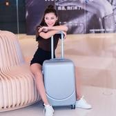 韓版行李箱女拉桿箱旅行箱包密碼皮箱子萬向輪學生20寸24寸小清新YYJ 阿卡娜