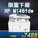【限量下殺20台】HP LaserJet...