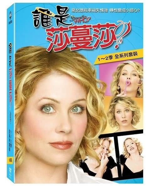 誰是莎蔓莎1 - 2季套裝 DVD  (購潮8)