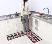 地毯惠多廚房地墊門墊進門入戶門口吸水腳墊浴室防滑墊套裝臥室地毯   提拉米蘇