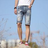 男牛仔短褲破洞五分褲潮流時尚男裝韓版無彈牛仔褲子《印象精品》t756