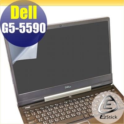 【Ezstick】DELL G5-5590 靜電式筆電LCD液晶螢幕貼 (可選鏡面或霧面)
