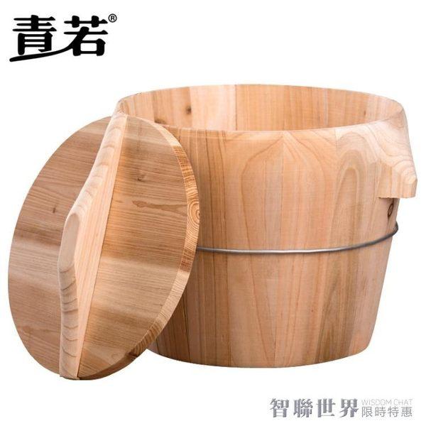 青若原木制蒸米飯飯桶廚房家用杉木大小木桶竹制蒸籠廚具蒸飯木桶   智聯