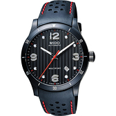 MIDO 美度 Multifort 先鋒系列時尚機械手錶-鐵灰x黑x紅/42mm M0254073606100