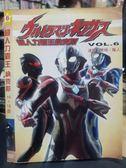 挖寶二手片-B27-027-正版DVD*動畫【超人力霸王 納克斯(6)】-國語發音/中文字幕