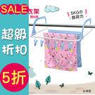 台灣製二代便利免釘鑽曬衣架附衣夾