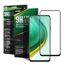 NISDA 完美滿版玻璃保護貼 for Xiaomi 小米 10T / 10T pro 使用-黑色