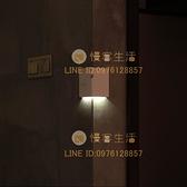 亞克力小夜燈護角條護墻角保護條轉角防撞裝飾免打孔墻角壁燈【慢客生活】