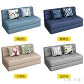 可折疊沙發床現代簡約懶人沙發客廳小戶型多功能兩用榻榻米雙人JA6555『毛菇小象』
