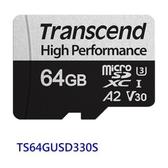 新風尚潮流 創見 手機用記憶卡 【TS64GUSD330S】 64GB micro-SDXC U3 V30 A2