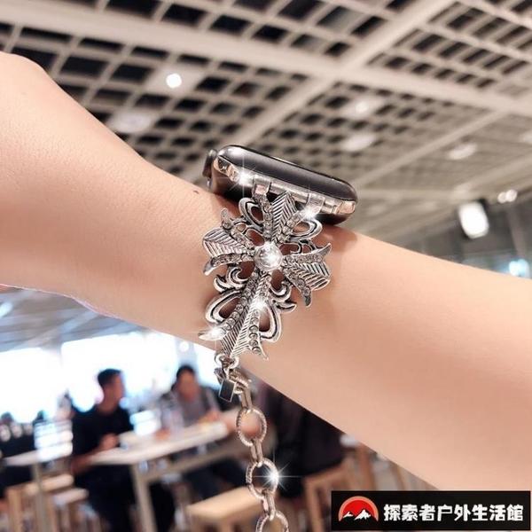 克羅心手鐲金屬水鉆iwatch1/2/3/4代蘋果Apple watch錶帶【探索者戶外生活館】