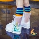 兒童雨鞋套防滑防水可愛男童雨靴【創世紀生活館】