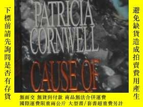二手書博民逛書店英文原版罕見Cause of Death by Patricia
