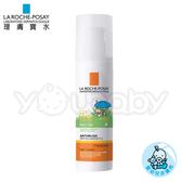 理膚寶水 安得利嬰兒防曬乳50ml 壓頭式SPF50+ (低敏.寶寶專用) LA ROCHE-POSAY