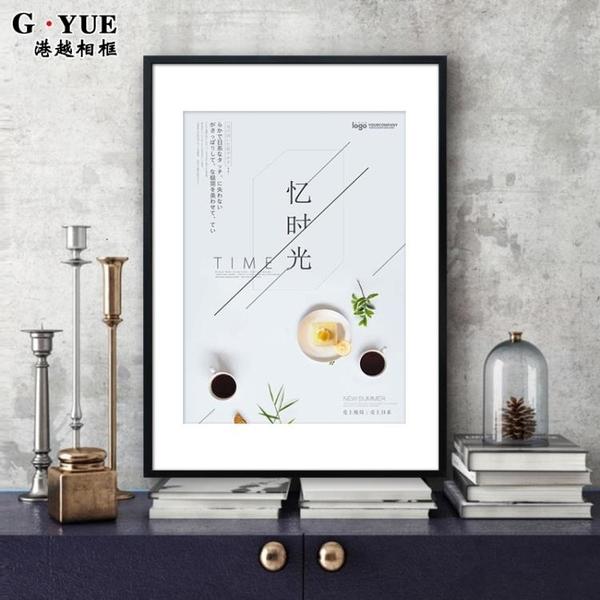 鋁合金畫框裝裱20寸相框掛墻A2廣告寫真海報4K8開A4素描框拼圖框 一木良品