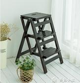 梯子梯子家用折疊多功能加厚室內兩用登高梯實木三步人字梯凳爬梯步梯YXS 快速出貨