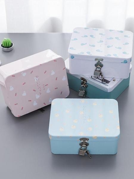 創意馬口鐵盒子帶鎖收納盒 桌面收納整理儲物盒 小箱子化妝品盒  新年钜惠